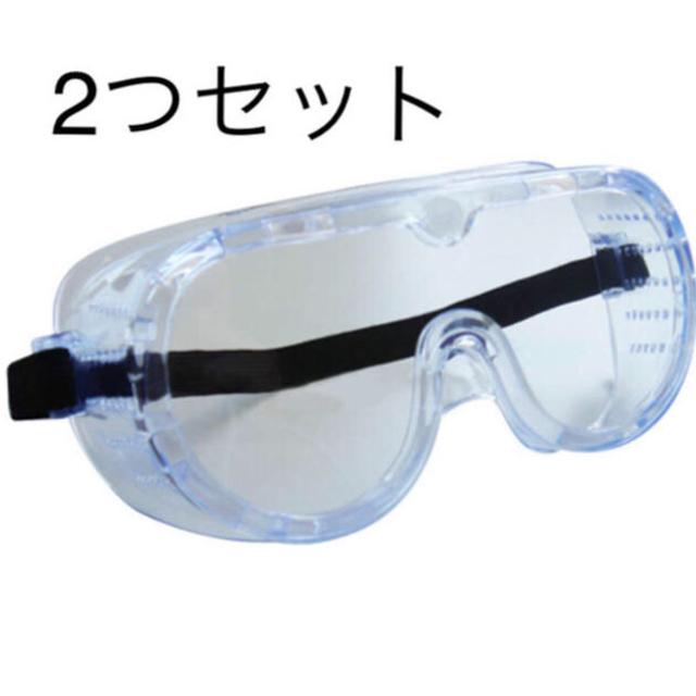 防護マスク 有機溶剤 - 防塵ゴーグル コロナ ウィルス対策の通販 by なな's shop