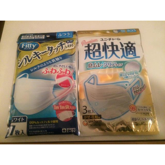 マスク 保湿効果 | Unicharm - 使い捨てマスクの通販 by mayu's shop