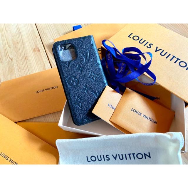 Gucci iPhone 11 ケース 財布型 | バーバリー アイフォン 11 ケース 財布型