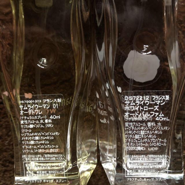 SAMOURAI(サムライ)のサムライウーマン(2種類)ホワイトローズオードパルファム&オードトワレ コスメ/美容の香水(香水(女性用))の商品写真