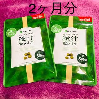 ユーグレナ  緑汁 粒タイプ 4ヶ月分(青汁/ケール加工食品)