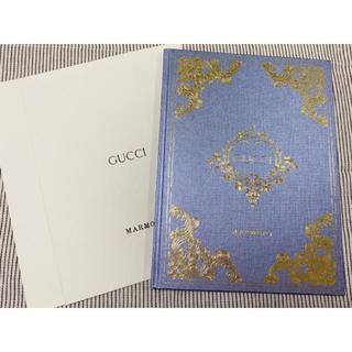 グッチ(Gucci)の【GUCCI】カタログ(ファッション)