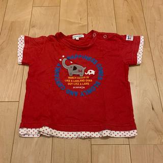 サンカンシオン(3can4on)の3can4on Tシャツ 90cm  女児(Tシャツ/カットソー)