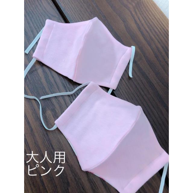 マスク bfe pfe / 【立体マスク】大人用 ピンクの通販