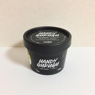 ラッシュ(LUSH)のLUSH ハンドインハンド Handy Gurugu ハンドクリーム 100g(ハンドクリーム)