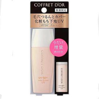 コフレドール(COFFRET D'OR)のコフレドール 毛穴つるんとカバー 化粧もち下地UV 02 リミテッドセットe(化粧下地)