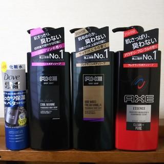 ユニリーバ(Unilever)のアックス ボディーソープ  & ダヴ メン+ケア モイスチャー 化粧水(ボディソープ/石鹸)