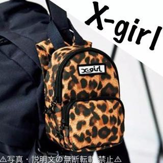 エックスガール(X-girl)の⭐️新品⭐️【X-girl エックスガール】リュック型ポーチ★付録❗️(ポーチ)