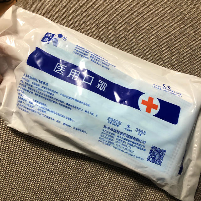 マスク0708 - 純中国製 医療現場用使い捨てマスク20枚の通販 by 東方's shop