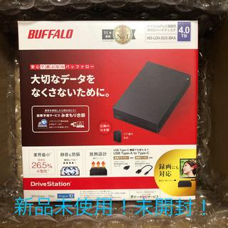 バッファロー(Buffalo)の新品未使用!BUFFALO外付けHDD (テレビ)