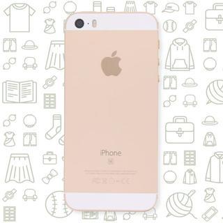 アイフォーン(iPhone)の【B】iPhoneSE/128/SIMフリー(スマートフォン本体)