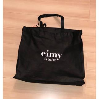 エイミーイストワール(eimy istoire)のeimy istoire  ショップバッグ(ショップ袋)