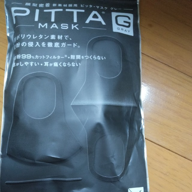 マスク 165×90 - ピッタマスク★花粉症★2枚★洗えるマスクの通販 by まゆ☆'s shop