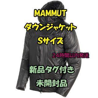 マムート(Mammut)のマムート Shake Dry Hooded Jacket  Men Sサイズ(ダウンジャケット)