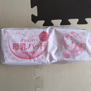 アカチャンホンポ(アカチャンホンポ)の母乳パッド 23枚(母乳パッド)