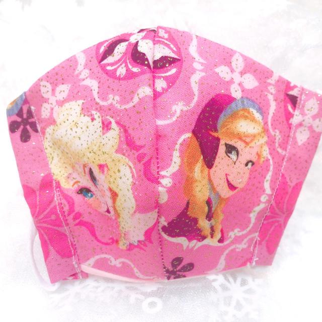 Disney - アナ雪 マスク⭐︎幼児〜小学低学年用マスク 除菌スプレー済みの通販