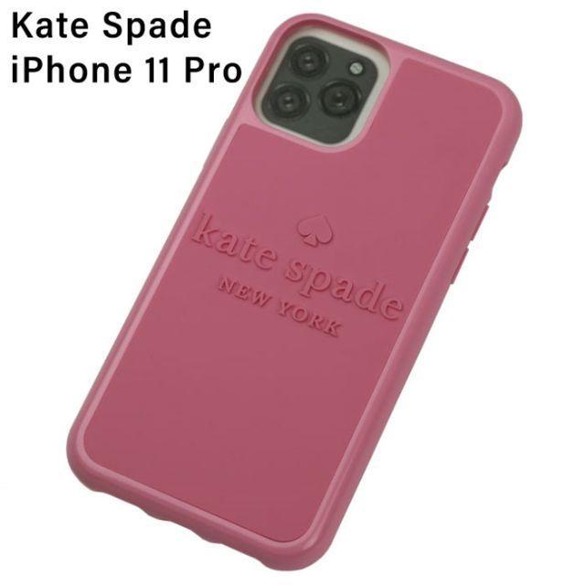 Iphone11ケース手帳型クリア,iphone8plusケース手帳型 通販中