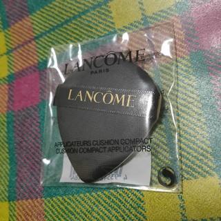 ランコム(LANCOME)のランコム LANCOME スポンジ パフ(その他)