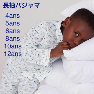 プチバトー(PETIT BATEAU)のめい仔様専用 パジャマ 10ans(パジャマ)