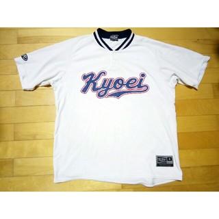 ローリングス(Rawlings)の享栄高校(愛知) 野球部 ベースボールTシャツ 高校野球 甲子園 ユニフォーム(ウェア)