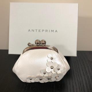 アンテプリマ(ANTEPRIMA)のアンテプリマ小銭入れ(コインケース)