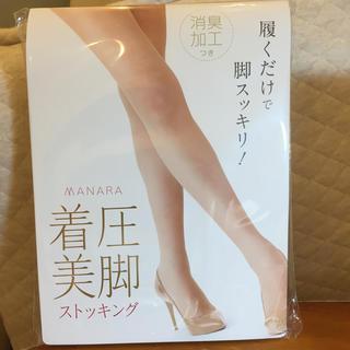 マナラ(maNara)の着圧美脚ストッキング(タイツ/ストッキング)