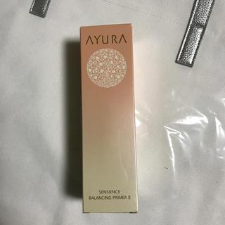アユーラ(AYURA)のアユーラ センシエンス バランシングプライマーⅡ(化粧水/ローション)