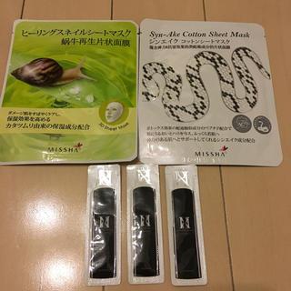 ミシャ(MISSHA)のミシャ シートマスク(フェイスパック)&サンプル美容液 セット(パック/フェイスマスク)