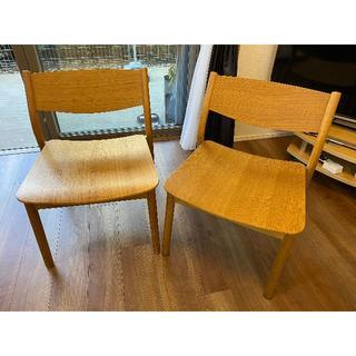 ムジルシリョウヒン(MUJI (無印良品))の無印良品 REAL FURNITURE 椅子 2脚 MUJI ラウンジチェア(ダイニングチェア)