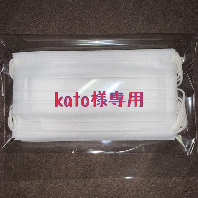マスクゼン コンパクト電気圧力鍋 | 使い捨て マスクの通販 by tom's shop
