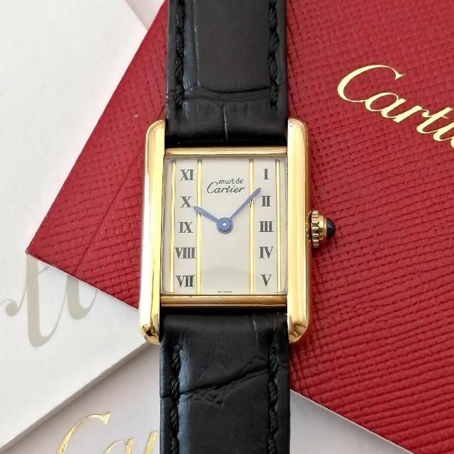 Cartier - OH済✨カルティエ タンクSM ✨動作保証付 ヴィンテージ レディース 腕時計の通販