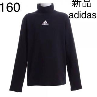 アディダス(adidas)の新品タグ付き アディダスadidas ロングスリーブシャツ 長袖Tシャツ160(ニット)