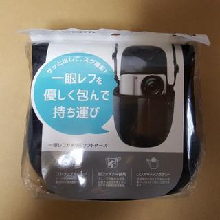 エレコム(ELECOM)の《Sサイズ》一眼レフカメラ ソフトケース (ブラック)(ケース/バッグ)