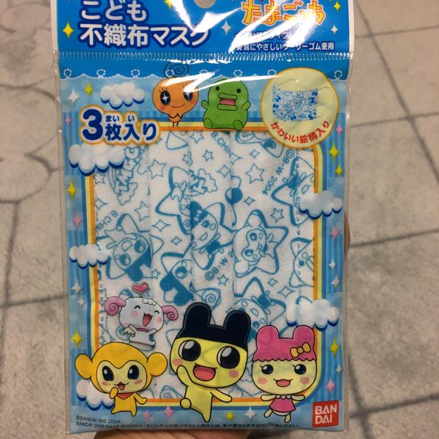 ボタニカル シート マスク 、 BANDAI - こども不織布マスク 3枚入りの通販 by con3toy4mt's shop