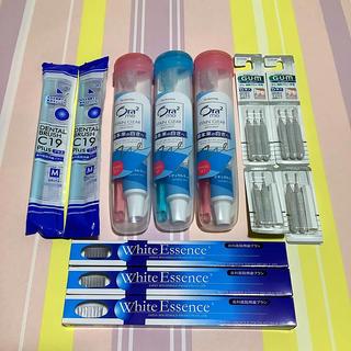 SUNSTAR - 歯ブラシ、歯磨き粉セット 歯間ブラシ 歯科医院専用歯ブラシ まとめ売り