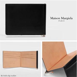 マルタンマルジェラ(Maison Martin Margiela)の【新品・海外限定】20SS メゾンマルジェラ マネークリップ ウォレット レザー(マネークリップ)