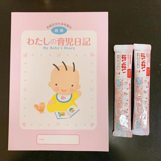 モリナガニュウギョウ(森永乳業)の❤︎育児日記❤︎(その他)