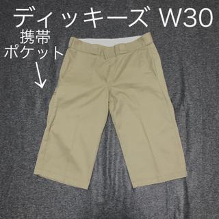 ディッキーズ(Dickies)のディッキーズハーフパンツ W30 携帯ポケット付き カーキ(ショートパンツ)