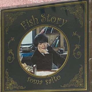 斉藤壮馬 フィッシュストーリー(声優/アニメ)