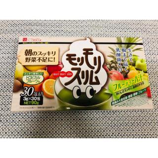 モリモリスリム♡ダイエット青汁(青汁/ケール加工食品)