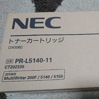 エヌイーシー(NEC)のNEC トナーカートリッジ PR-L5140-11(オフィス用品一般)