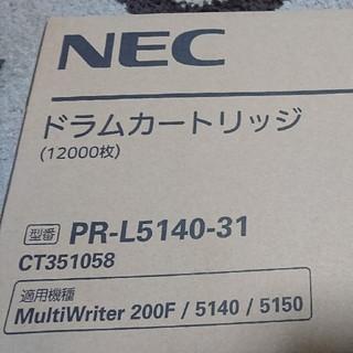 エヌイーシー(NEC)のNEC ドラムカートリッジ PR-L5140-31 純正(オフィス用品一般)
