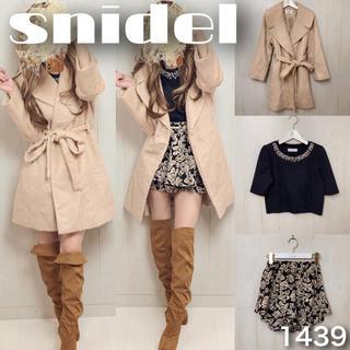 スナイデル(snidel)の♡コーデ売り1439♡ふわモテ女子♡コート×トップス×スカートパンツ(セット/コーデ)