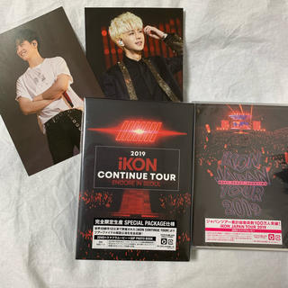 アイコン(iKON)のiKON ソウルコン&ジャパンツアー ライブDVD(ミュージック)