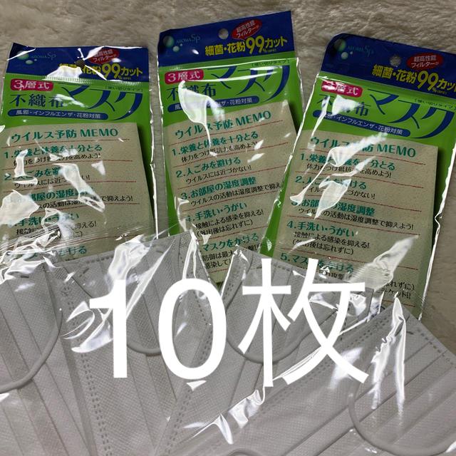 マスク サージカルとは | 不織布マスク 合計10枚の通販 by 楽天ファン2017's shop