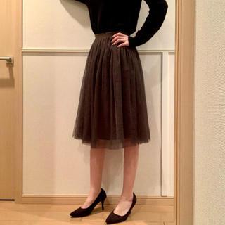 サルース(salus)のsalus チュールスカート 膝丈 スカート オリーブ カーキ サルース(ひざ丈スカート)