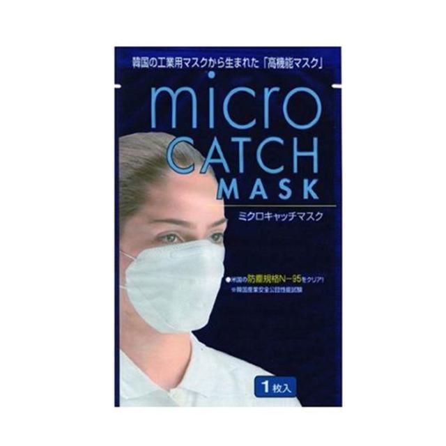 ミクロキャッチマスク「高機能マスク」の通販 by つばさ's shop