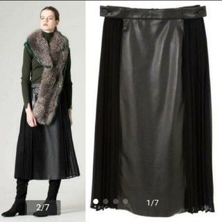 アドーア(ADORE)の美品●アドーアADORE●ノワールレザー合皮スカート¥42900(ロングスカート)
