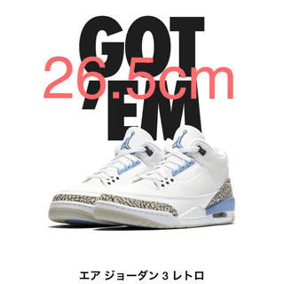 ナイキ(NIKE)のNIKE AIR JORDAN 3 Valor Blue UNC 26.5cm(スニーカー)
