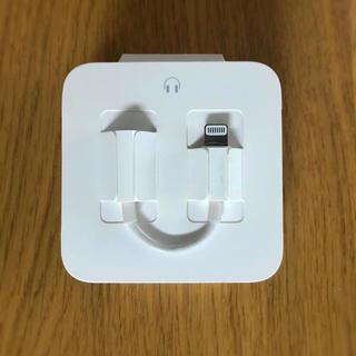アップル(Apple)のiPhone 変換アダプタ 正規品(変圧器/アダプター)